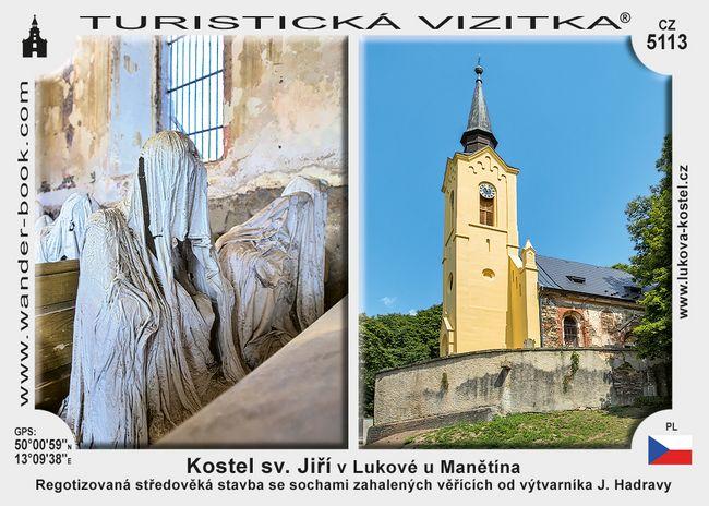 Kostel sv. Jiří v Lukové u Manětína
