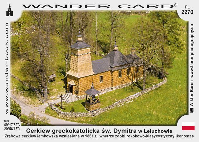 Cerkiew greckokatolicka św. Dymitra w Leluchowie
