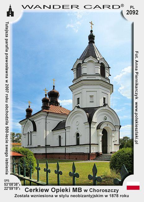 Cerkiew Opieki Matki Bożej w Choroszczy