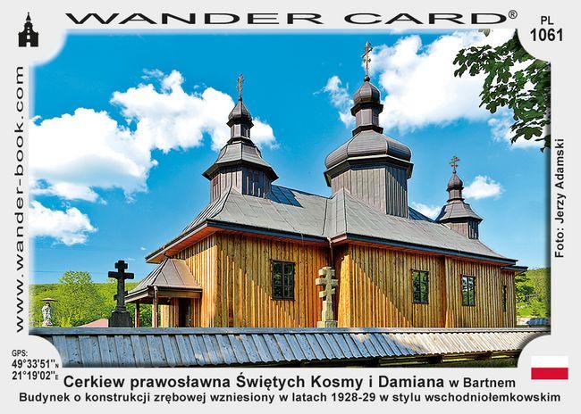 Cerkiew prawosławna Świętych Kosmy i Damiana w Bartnem