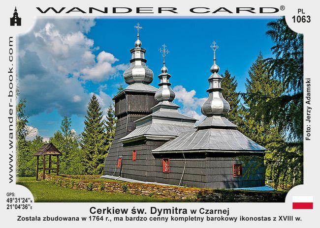 Cerkiew pw. św. Dymitra w Czarnej