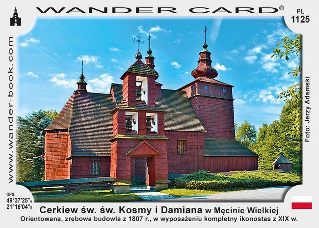 Cerkiew św. Kosmy i Damiana w Męcinie Wielkiej