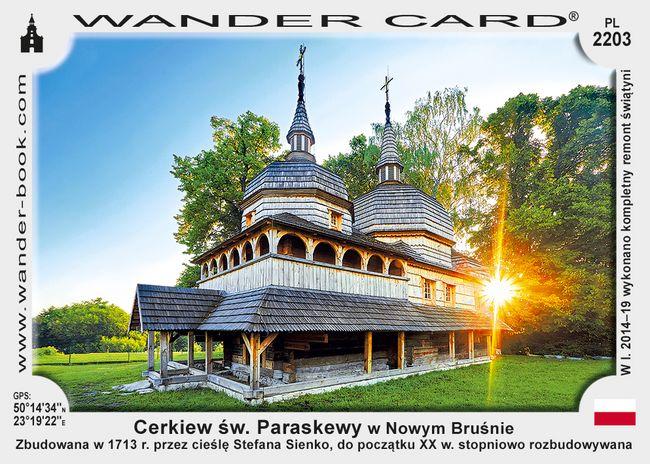 Cerkiew św. Paraskewy w Nowym Bruśnie