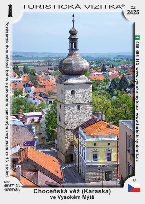 Choceňská věž (Karaska) ve Vys. Mýtě