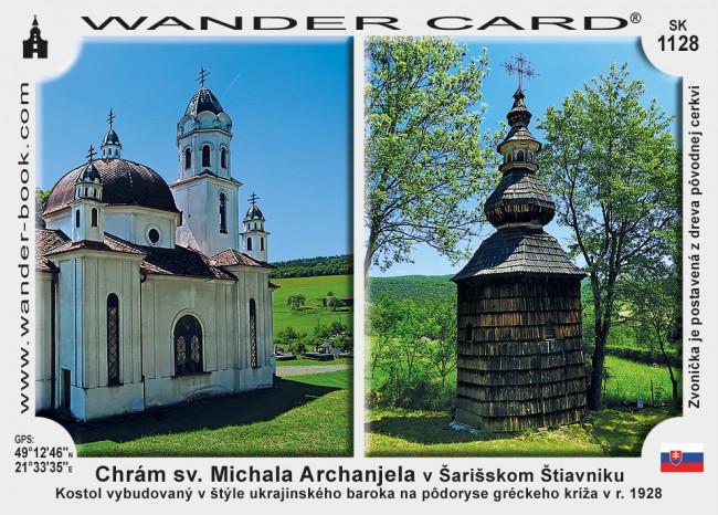 Chrám sv. Michala Archanjela v Šarišskom Štiavniku