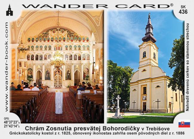 Chrám Zosnutia presvätej Bohorodičky v Trebišove