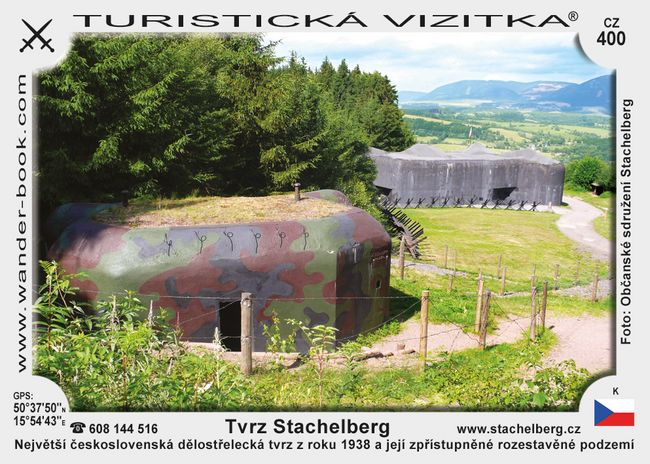 Dělostřelecká tvrz Stachelberg