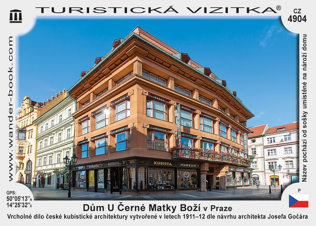 Dům U Černé Matky Boží v Praze