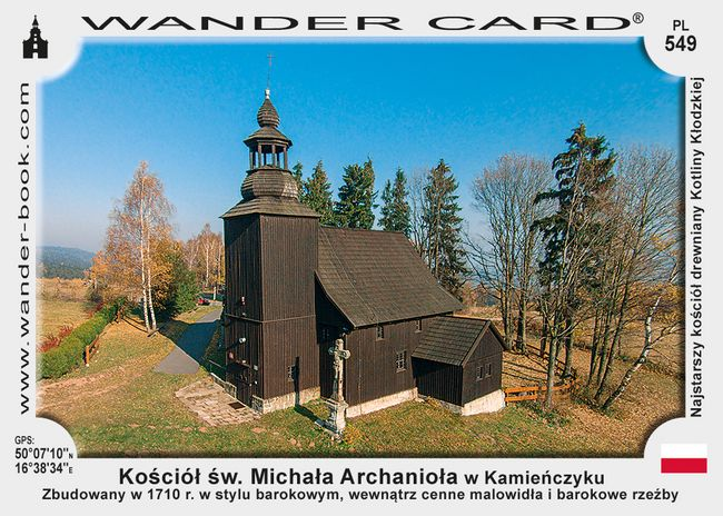 Kamieńczyk kościół drewniany