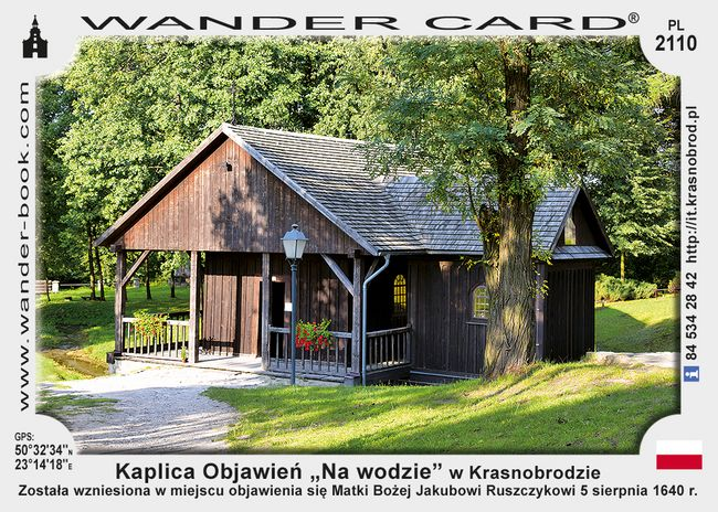 """Kaplica Objawień """"Na wodzie"""" w Krasnobrodzie"""