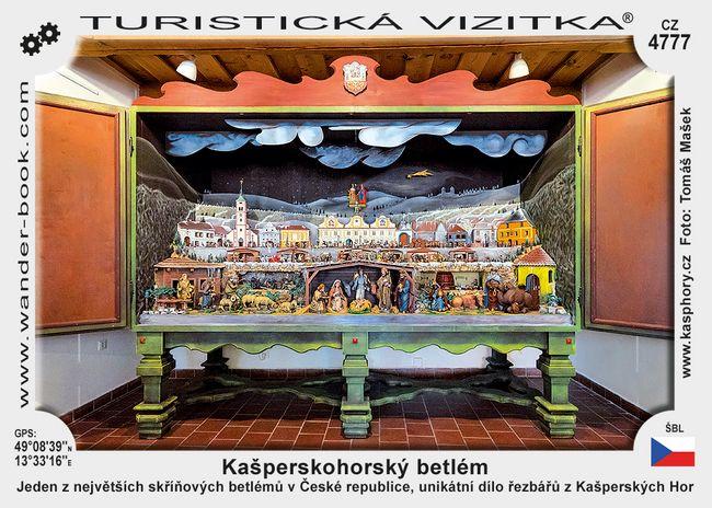 Kašperskohorský betlém