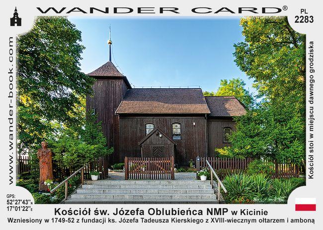 Kościół św. Józefa Oblubieńca Najświętszej Maryi Panny w Kicinie
