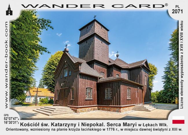 Kościół św. Katarzyny i Niepokalanego Serca Maryi w Łękach Wielkich