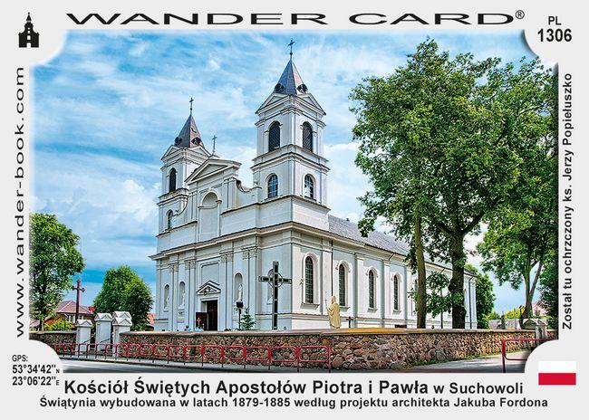 Kościół Świętych Apostołów Piotra i Pawła w Suchowoli