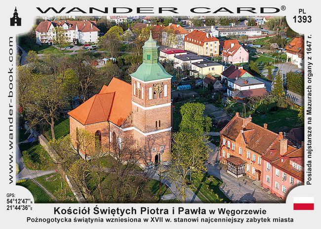 Kościół Świętych Piotra i Pawła w Węgorzewie