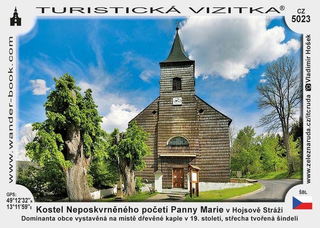 Kostel Neposkvrněného početí Panny Marie v Hojsově Stráži