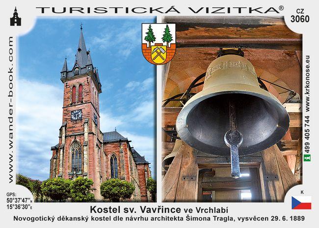 Kostel sv. Vavřince ve Vrchlabí