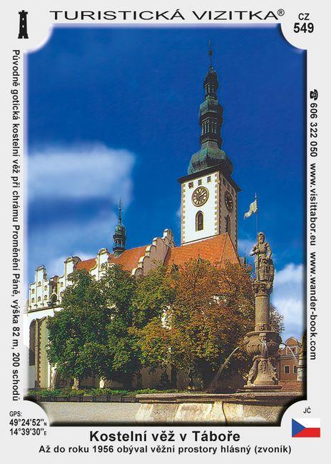 Kostelní věž Tábor