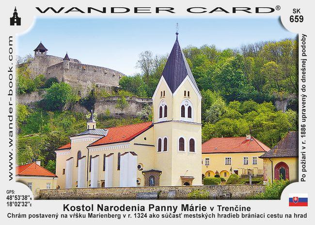 Kostol Narodenia Panny Márie v Trenčíne