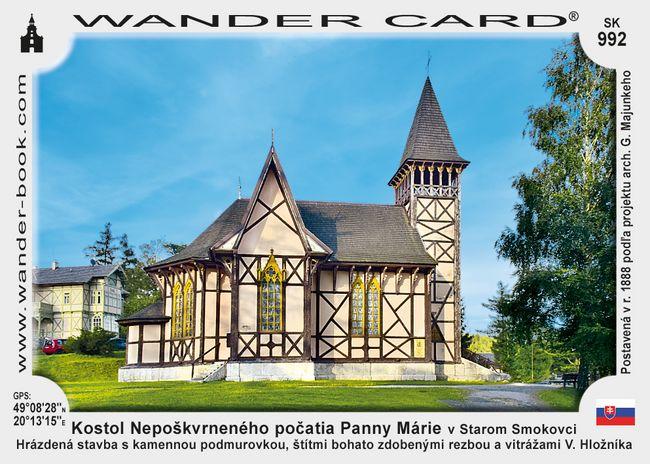 Kostol Nepoškvrneného počatia Panny Márie v Starom Smokovci