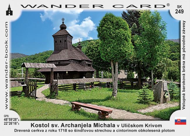 Kostol sv. Archanjela Michala v Uličskom Krivom