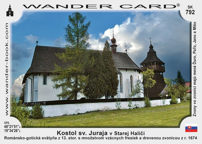 Kostol sv. Juraja v Starej Haliči