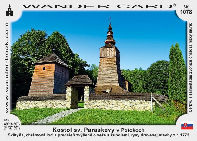 Kostol sv. Paraskevy v Potokoch