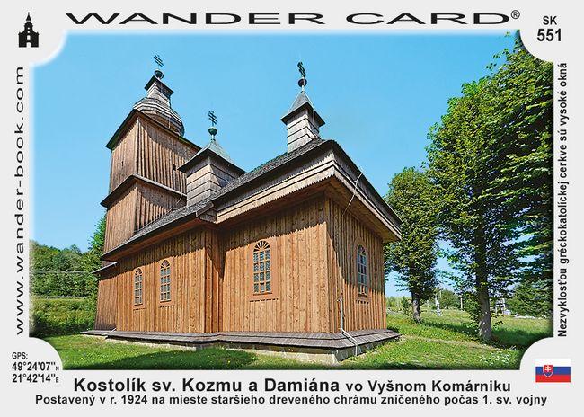 Kostolík sv. Kozmu a Damiána vo Vyšnom Komárniku