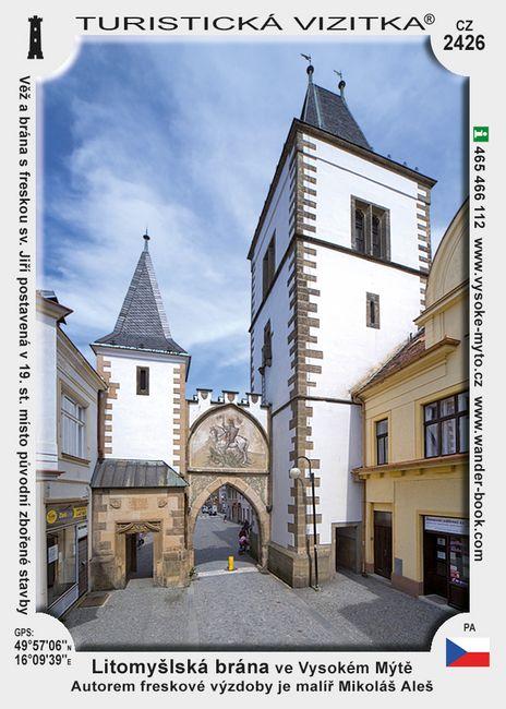 Litomyšlská brána ve Vysokém Mýtě