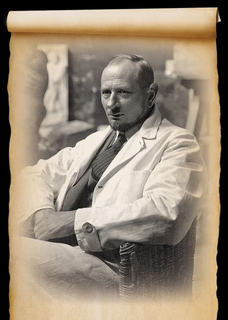 Marcin Różek
