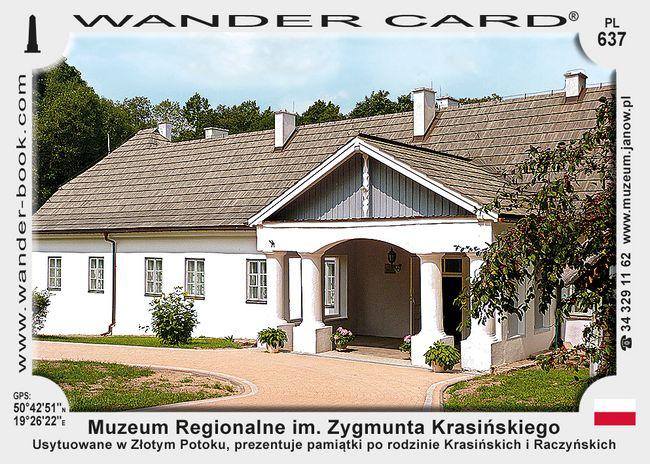Muzeum im. Zygmunta Krasińskiego