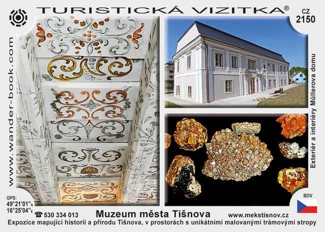 Muzeum města Tišnova
