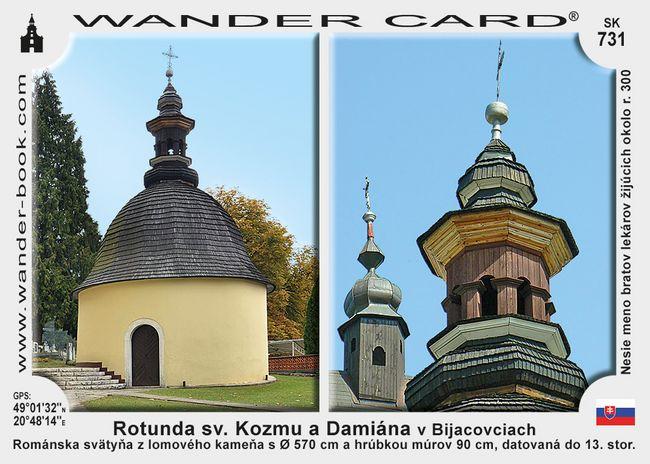 Rotunda sv. Kozmu a Damiána v Bijacovciach