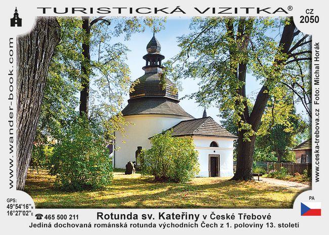 Rotunda svaté Kateřiny v České Třebové