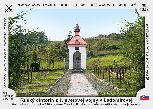 Ruský cintorín z 1. svetovej vojny v Ladomirovej
