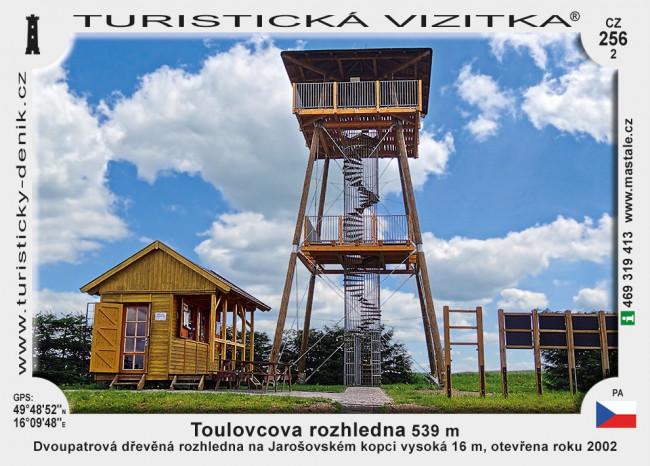 Toulovcova rozhledna