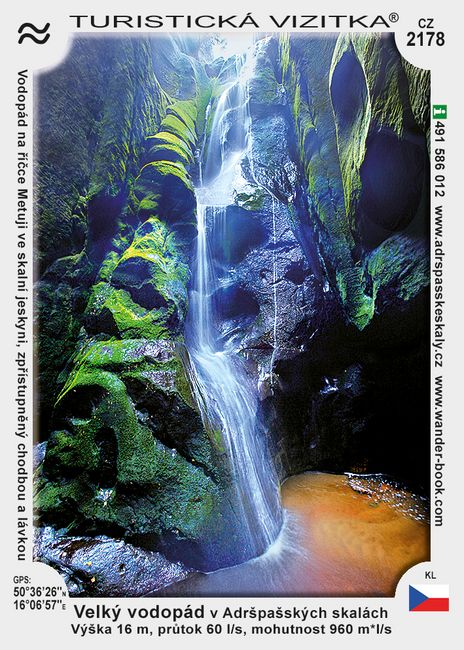 Velký vodopád v Adršpašských skalách