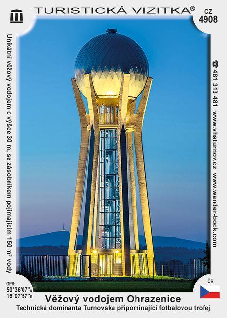 Věžový vodojem Ohrazenice
