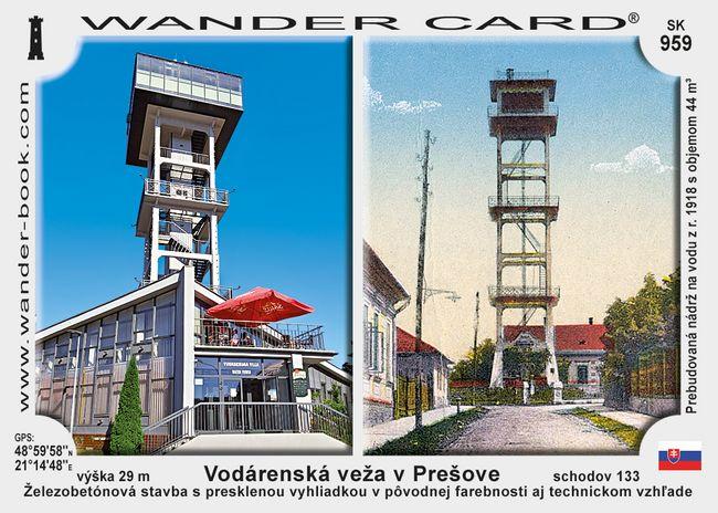 Vodárenská veža v Prešove