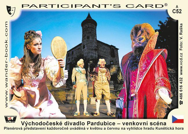 Východočeské divadlo Pardubice – venkovní scéna