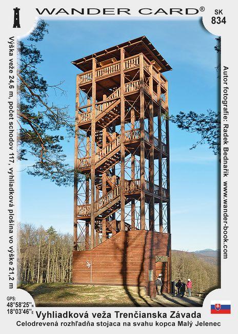Vyhliadková veža Trenčianska Závada