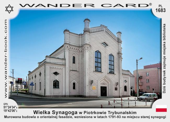 Wielka Synagoga w Piotrkowie Trybunalskim