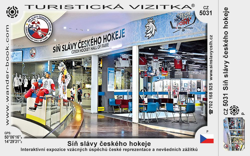 Síň slávy českého hokeje