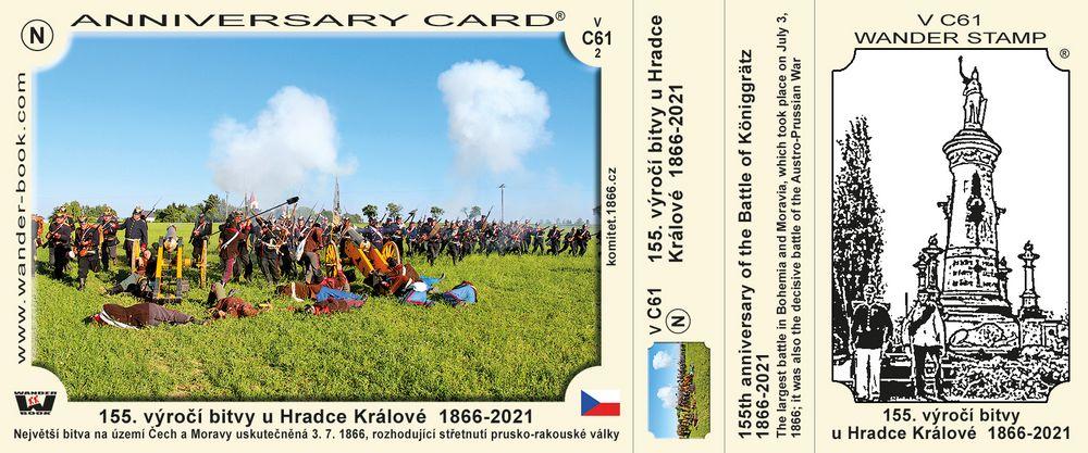 155. výročí bitvy u Hradce Králové  1866-2021