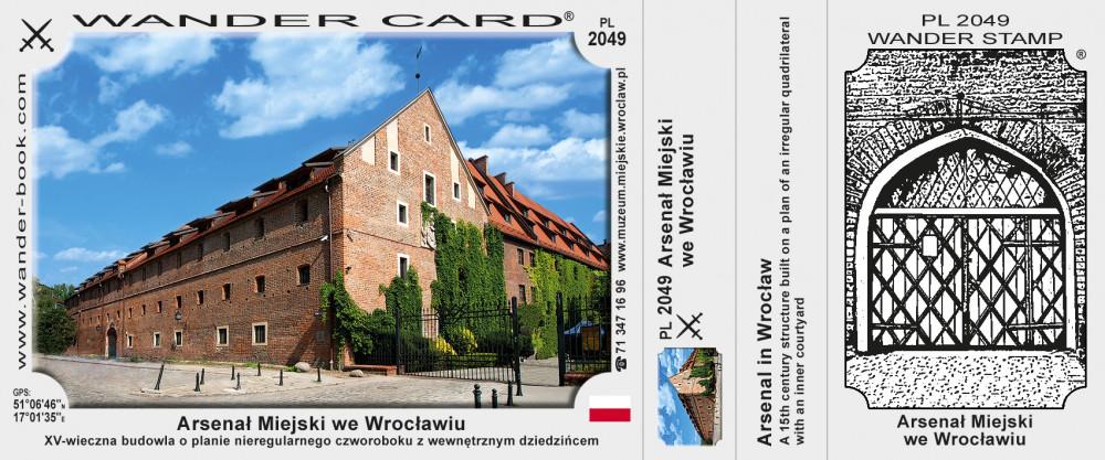 Arsenał Miejski we Wrocławiu