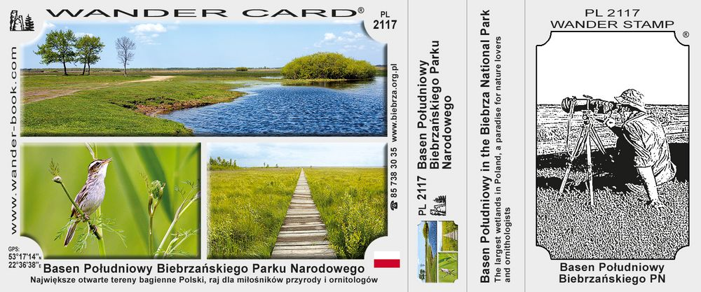 Basen Południowy Biebrzańskiego Parku Narodowego