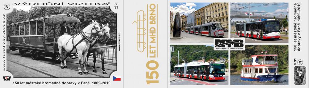 150 let městské hromadné dopravy v Brně  1869–2019
