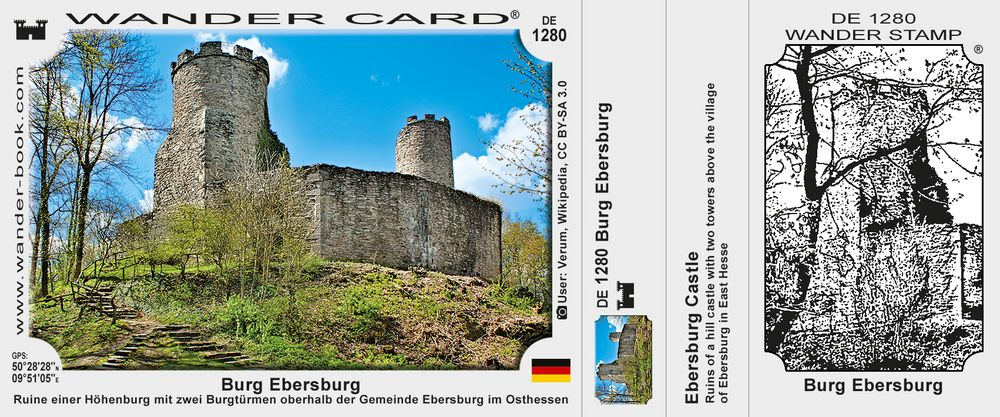 Burg Ebersburg