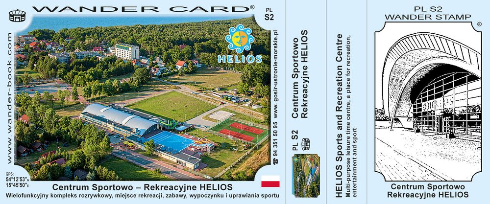 Centrum Sportowo – Rekreacyjne HELIOS