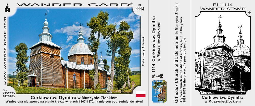 Cerkiew św. Dymitra w Muszynie-Złockiem